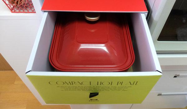 ブルーノホットプレートの箱収納「引出しのように引けば、ブルーノを簡単に出し入れできる」