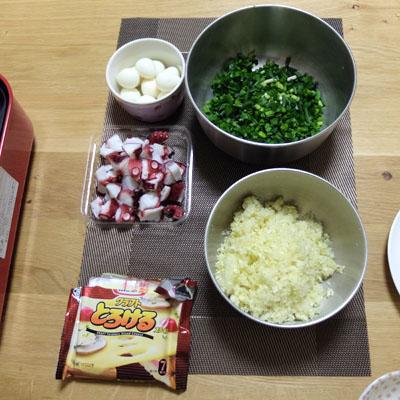 【ブルーノホットプレートレシピ】たこ焼きの材料