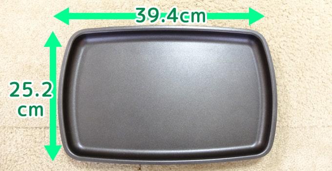 平面プレートのサイズ ブルーノグランデサイズ
