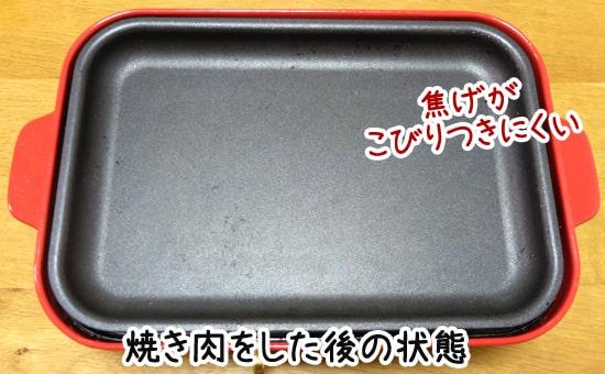 フッ素樹脂コーティング ブルーノグランデサイズ