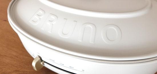 ざらざらした手触りのオーバルホットプレート|BRUNO