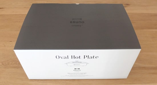 ブルーノオーバルホットプレートの箱