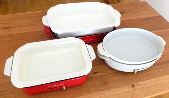 深鍋プレート3種類|ブルーノホットプレート