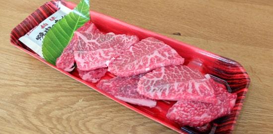 焼肉用の牛肉