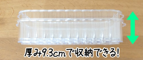 BRUNOコンパクトのスチーマーはスタッキングすると厚み9.3mmになる