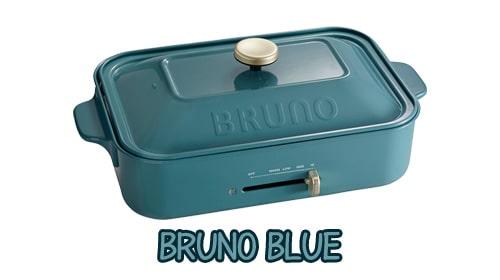 BRUNO BLUE|BRUNOコンパクトホットプレート