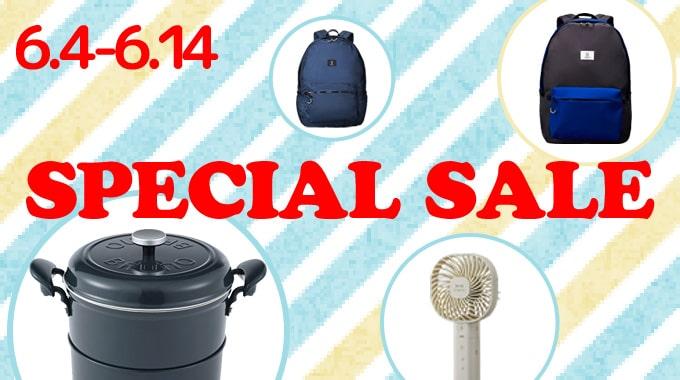 【BRUNO Special Sale】マルチグリルポット が43%オフ他多数!6/14までの期間限定価格!